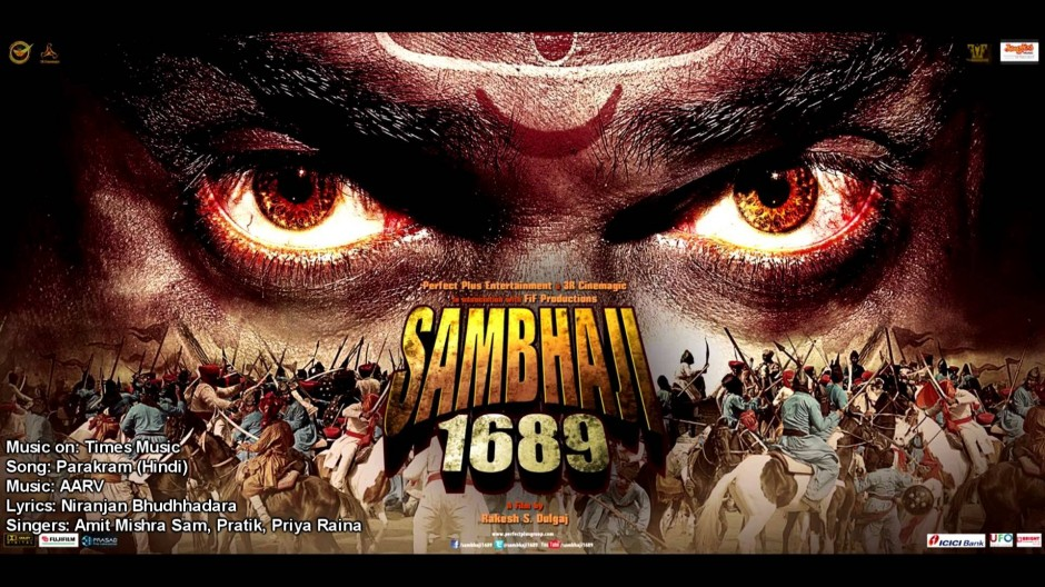 coming soon movie on sambhaji maharaj indian defence forum